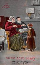 top013357 - Judaic