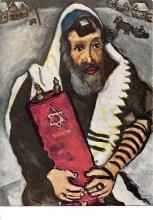 top013399 - Judaic