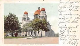 top014849 - Judaic, Jewish Synagogue Post Card