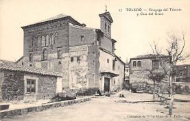 top014855 - Judaic, Jewish Synagogue Post Card