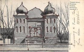 top014857 - Judaic, Jewish Synagogue Post Card