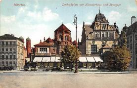 top014859 - Judaic, Jewish Synagogue Post Card