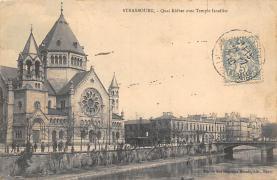 top014861 - Judaic, Jewish Synagogue Post Card
