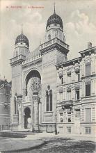 top014873 - Judaic, Jewish Synagogue Post Card
