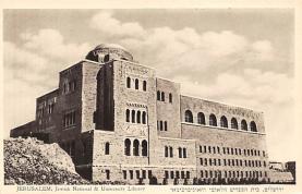 top014877 - Judaic, Jewish Synagogue Post Card