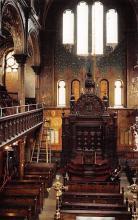 top014879 - Judaic, Jewish Synagogue Post Card