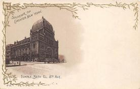 top014883 - Judaic, Jewish Synagogue Post Card