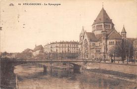top014901 - Judaic, Jewish Synagogue Post Card