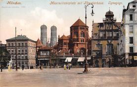 top014905 - Judaic, Jewish Synagogue Post Card