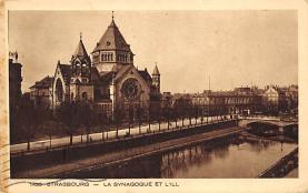 top014915 - Judaic, Jewish Synagogue Post Card
