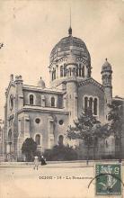 top014919 - Judaic, Jewish Synagogue Post Card