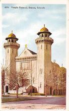 top014923 - Judaic, Jewish Synagogue Post Card
