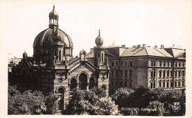 top014933 - Judaic, Jewish Synagogue Post Card