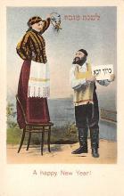 top014989 - Judaic Post Card