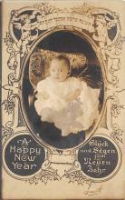 top014999 - Judaic Post Card