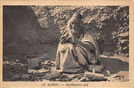 top015001 - Judaic Post Card