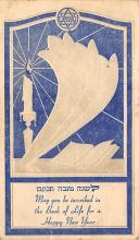 top015003 - Judaic Post Card