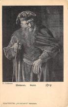 top015009 - Judaic Post Card