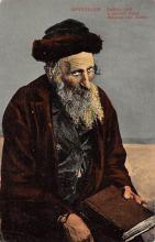 top015011 - Judaic Post Card