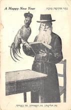 top015013 - Judaic Post Card
