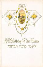 top015019 - Judaic Post Card
