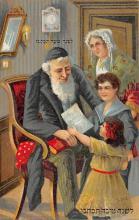 top015021 - Judaic Post Card