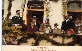 top015037 - Judaic Post Card