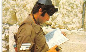 top015047 - Judaic Post Card
