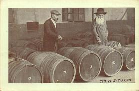 top015055 - Judaic Post Card