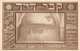 top015057 - Judaic Post Card