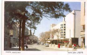 top015067 - Judaic Post Card
