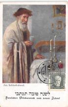 top015071 - Judaic Post Card