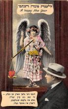top015075 - Judaic Post Card