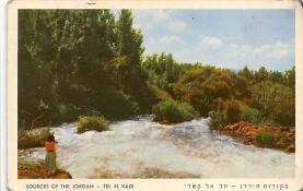 top015081 - Judaic Post Card