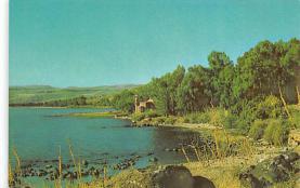 top015083 - Judaic Post Card