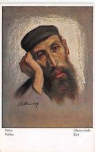 top015093 - Judaic Post Card