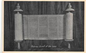 top015109 - Judaic Post Card