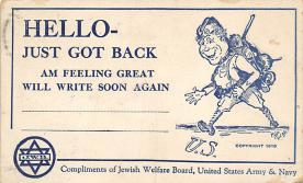 top015125 - Judaic Post Card