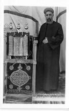 top015129 - Judaic Post Card