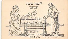top015131 - Judaic Post Card