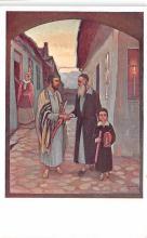 top015141 - Judaic Post Card