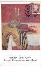 top015151 - Judaic Post Card