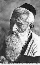 top015159 - Judaic Post Card