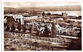 top015173 - Judaic Post Card
