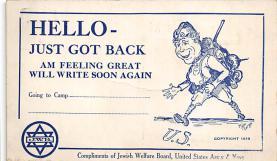 top015175 - Judaic Post Card