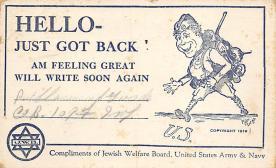 top015183 - Judaic Post Card