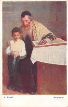 top015187 - Judaic Post Card