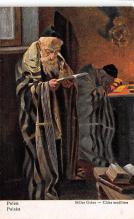 top015189 - Judaic Post Card