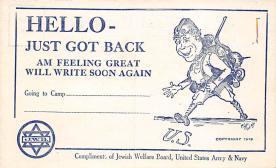 top015203 - Judaic Post Card