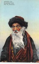 top015223 - Judaic Post Card